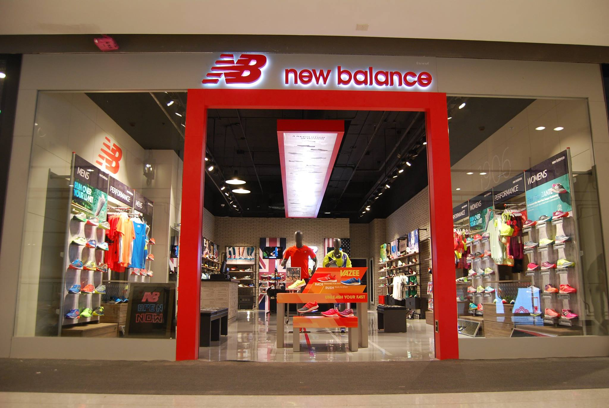 f51a6483bbd5d new balance outlet vila do conde