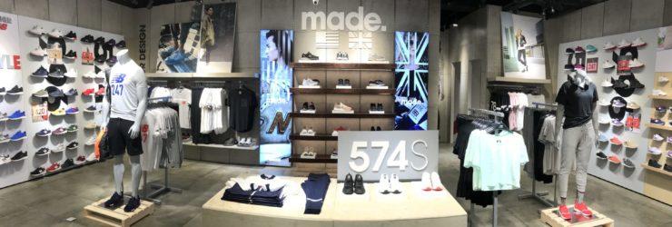 e11da55a9d4 As sapatilhas brancas mais giras da New Balance estão a 51€ (custavam 85€)