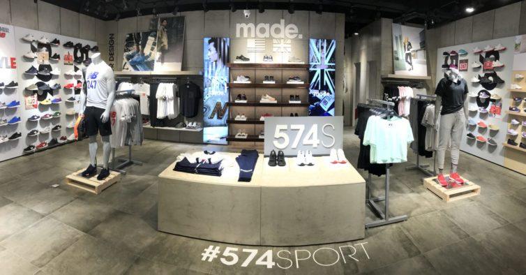 06bc9d7d89f As sapatilhas brancas mais giras da New Balance estão a 51€ (custavam 85€). O  modelo ...