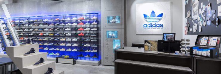 5042aea390 As novas sapatilhas brancas da Adidas são lindas (e não custam um balúrdio)