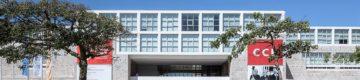 Centro Cultural de Belém vai passar a ter um hotel de 5 estrelas