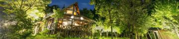 Esta cabana para alugar no Japão inclui uma montanha privada